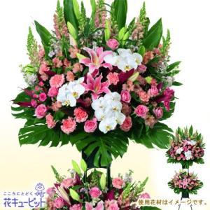 開店祝い・開業祝い 花キューピットのお祝いスタンド(ピンク系)2段 花 ギフト お祝い プレゼント|i879