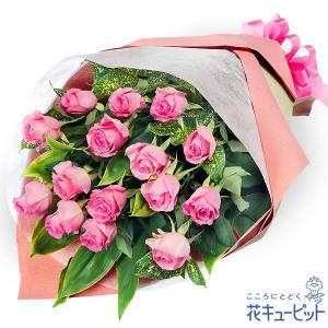 開店祝い・開業祝い 花キューピットのピンクバラの花束 花 ギフト お祝い プレゼント|i879