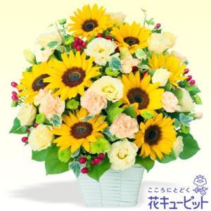 開店祝い・開業祝い 花キューピットのひまわりのスクエアバスケ...
