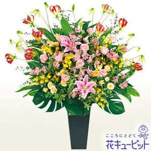 開店祝い・開業祝い 花キューピットのスタンディングアレンジ(ミックス) 花 ギフト お祝い プレゼント|i879