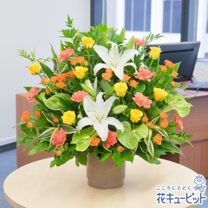 開店祝い・開業祝い 花キューピットのイエローとオレンジの華やかアレンジメント 花 ギフト お祝い プレゼント|i879