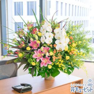 開店祝い・開業祝い 花キューピットの豪華な彩りアレンジメント 花 ギフト お祝い プレゼント|i879