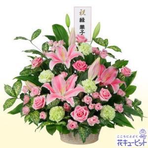 新築引っ越し祝い 花キューピットのピンクユリのバスケットアレンジメント 花 ギフト お祝い プレゼント|i879