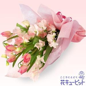 退職祝い 花キューピットのチューリップの花束 花 ギフト お祝い プレゼント|i879