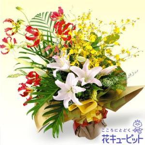 退職祝い 花キューピットのユリの花束 花 ギフト お祝い プレゼント|i879