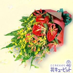 退職祝い 花キューピットのグロリオサの花束 花 ギフト お祝い プレゼント|i879