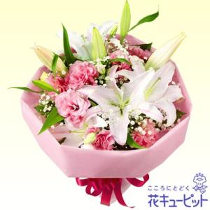 退職祝い 花キューピットのユリのブーケ 花 ギフト お祝い プレゼント|i879