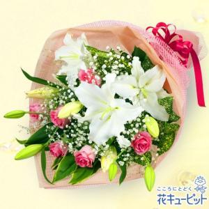 退職祝い 花キューピットのユリのミックス花束 花 ギフト お祝い プレゼント|i879