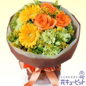 退職祝い 花キューピットのオレンジバラのブーケ 花 ギフト お祝い プレゼント|i879