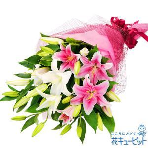 退職祝い 花キューピットの2色ユリの花束 花 ギフト お祝い プレゼント|i879