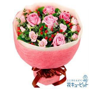 退職祝い 花キューピットのピンクバラの花束 花 ギフト お祝い プレゼント|i879