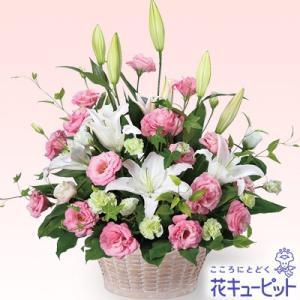 退職祝い 花キューピットのユリとピンクトルコのアレンジメント