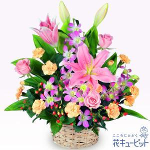 退職祝い 花キューピットのピンクユリのアレンジメント 花 ギフト お祝い プレゼント|i879
