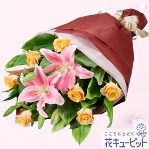 退職祝い 花キューピットのユリとバラの花束 i879