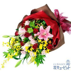 退職祝い 花キューピットのピンクユリと赤バラのミックス花束 花 ギフト お祝い プレゼント|i879