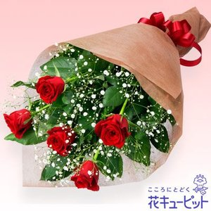 退職祝い 花キューピットの赤バラの花束 i879