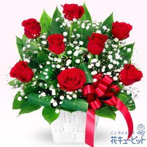 退職祝い 花キューピットの赤バラのリボンアレンジメント 花 ギフト お祝い プレゼント i879