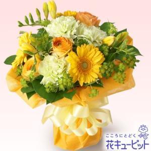 お見舞い 花キューピットの春のブーケ 花 ギフト プレゼント|i879