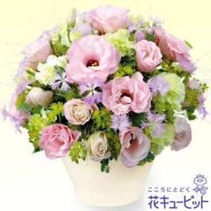 お見舞い 花キューピットのトルコキキョウのアレンジメント 花 ギフト プレゼント|i879