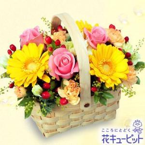 お見舞い 花キューピットのピンク&イエローのアレンジメント 花 ギフト プレゼント|i879