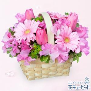 お見舞い 花キューピットのチューリップとガーベラのバスケットアレンジメント 花 ギフト プレゼント|i879