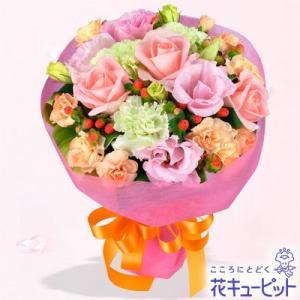 お見舞い 花キューピットのバラとトルコキキョウのブーケ 花 ギフト プレゼント|i879