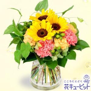 お見舞い 花キューピットのひまわりとカーネーションのグラスブーケ|i879