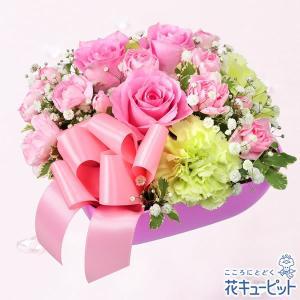 お見舞い 花キューピットのピンクバラのリボンアレンジメント 花 ギフト プレゼント|i879