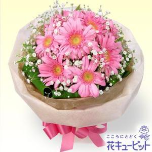 お見舞い 花キューピットのピンクガーベラブーケ 花 ギフト プレゼント|i879