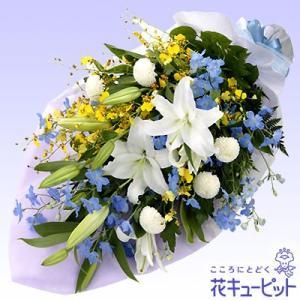 淡く咲き競う花たちは、まるで天上の花園のよう…。祈りの気持ちが響き合います。118011【花キューピ...