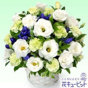 お供え・お悔やみの献花 花キューピットのお供えのアレンジメント 仏花 供花 法要 枕花|i879