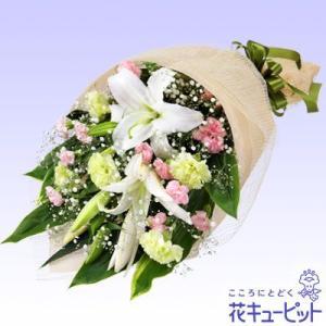 哀悼の意を込めた、やわらかくシンプルな花束です。511352【花キューピット】即日配達フラワーギフト...