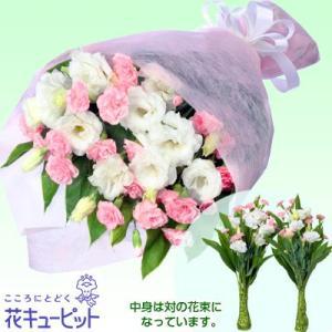 ピンクと白を基調とした優しい色合いの花束です。お届けの時は一つに包装してお届けします。511727【...