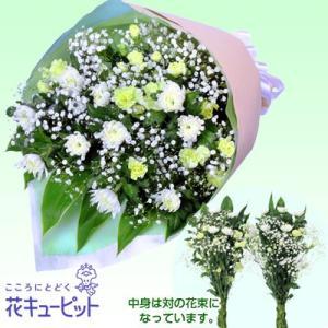哀悼の気持ちを表すオーソドックスな花束です。お届けの時は一つに包装してお届けします。511730【花...