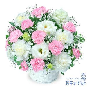 白いトルコキキョウを中心に、シンプルにまとめたお供えのアレンジメントです。ピンクのお花をあわせて、故...