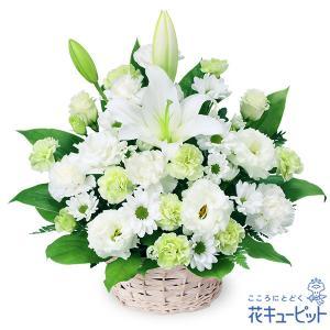 凛としたユリを中心にまとめた、お供えのアレンジメントです。白上がりのお花は、お通夜やご葬儀にも最適で...