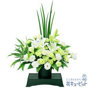 白いユリを中心にまとめた、荘厳なお供えのアレンジメントです。白上がりのお花は、お通夜やご葬儀にも最適...
