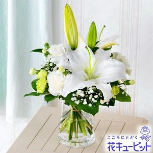 白いユリとカーネーションに感謝の想いを込めて…。故人を偲ぶ、優しい花色のブーケです。花瓶付きブーケは...