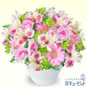 お祝い返し 花キューピットのピンクアルストロメリアのボールコンポート 花 ギフト お祝い プレゼント|i879