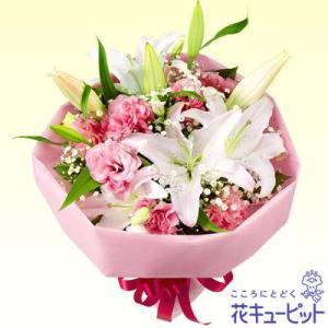 お祝い返し 花キューピットのユリのブーケ 花 ギフト お祝い プレゼント|i879