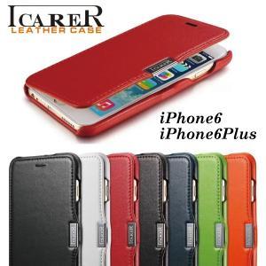 スマホケース 手帳型 iphone8 iPhone8plus iphone7 iPhone7plus iphone6 ipone6plus スマホカバー アイフォン ケース 本革 レザー スタンド カード ICARER|iah-rare-case-shop