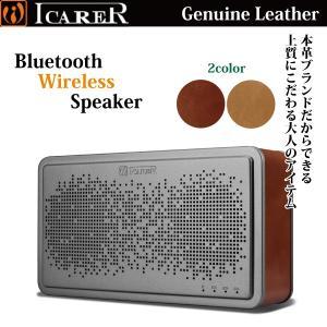 高音質 Bluetooth対応 ワイヤレススピーカー ポータ...