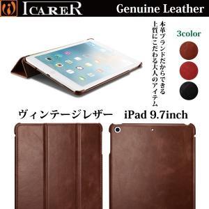 タブレット タブレットホルダー スタンド タブレットケース タブレットカバー 新型 iPad ケース 9.7 アイパッド ケース 2017 本革  レザー 薄型 おしゃれ ICARER|iah-rare-case-shop