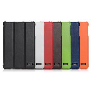 タブレット タブレットホルダー スタンド タブレットケース タブレットカバー ipad mini2 ケース アイパッドミニ2 レザー 本革 手帳型 ブランド おしゃれ ICARER|iah-rare-case-shop