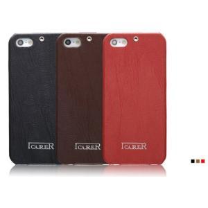 ICARER iPhone5/5s/se ケース 本革 手帳型 縦開き ブランド  カバー ストラップホール付  アイフォンケース スマホ シンプル オシャレでカッコイイ|iah-rare-case-shop