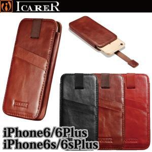 iPhone6s/6sPlus iphone6/6Plus ポーチタイプ ヴィンテージレザーケース カードケース 縦収納 スマホポーチ ビンテージレザー 本革 ICARER ブランド 赤/黒/茶
