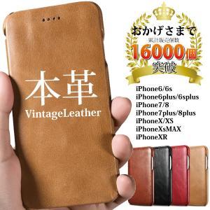 スマホケース 手帳型 iphone8 plus iphone7 plus iphone6 plus スマホカバー アイフォン ケース i Phone アイホン 本革 レザー ブランド おしゃれ 人気 ICARER|iah-rare-case-shop