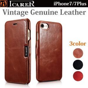 スマホケース 手帳型 iphone8 plus iphone7 plus スマホカバー アイフォン ケース アイホン プラス 本革 レザー ブランド おしゃれ 人気 おすすめ ICARER iah-rare-case-shop