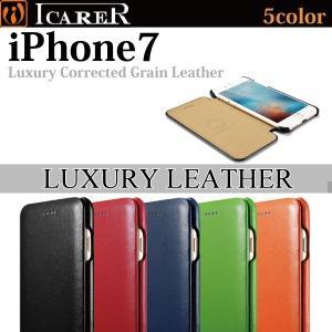 スマホケース 手帳型 iphone8 iphone7 スマホカバー アイフォン ケース i Phone アイホン 本革 レザー 手帳 ブランド おしゃれ かっこいい 人気 おすすめ ICARER iah-rare-case-shop