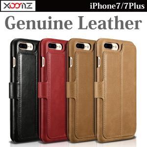 スマホケース 手帳型 iphone8 plus iphone7 plus スマホカバー アイフォン ケース アイホン本革 レザー 手帳 カード 札入れ 財布 ブランド おしゃれ XOOMZ iah-rare-case-shop